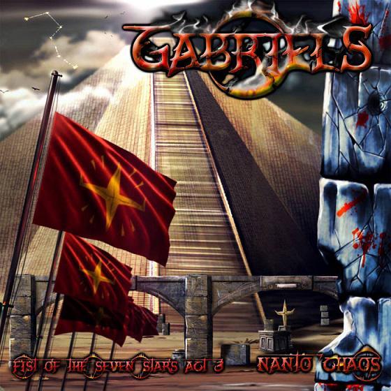 "alt=""cover album Gabriels""/"